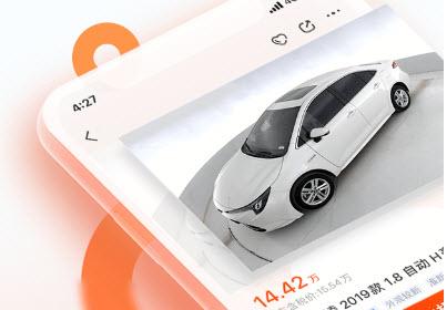 优信拍卖车官网app