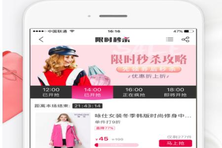 荣缘购物商城app