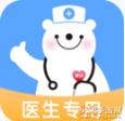 石狮新医院appv2.5.1安卓版