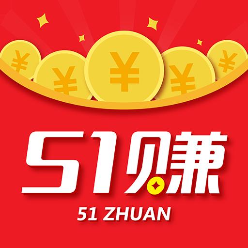 51试客联盟appv1.0 官方版