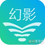 幻影wifiappv7.5.3安卓版