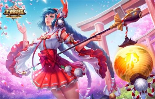 王者荣耀瑶的欢迎大会bbbs游戏下载