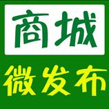 商城微�l布appv1.0 官�W版