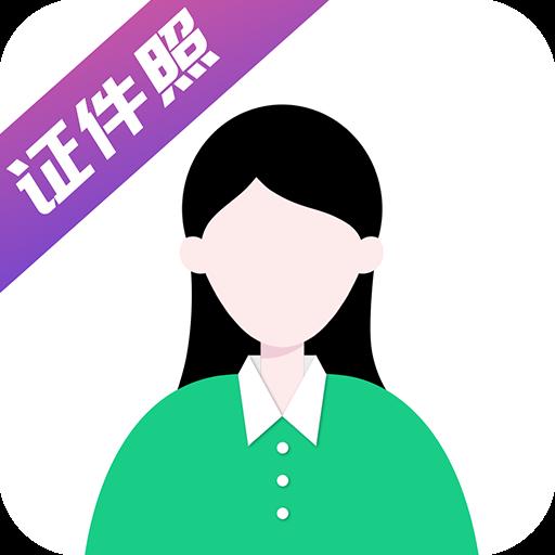 抖音�n式�C件照app安卓版