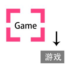 游�蛑形姆��g器appv1.4.2手�C版