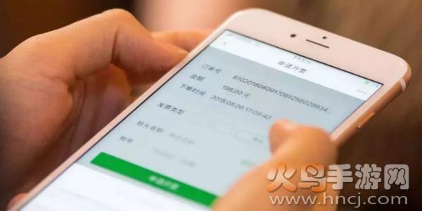 手机开发票票据软件