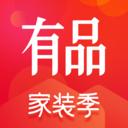 有品海购appv1.4.1官网版