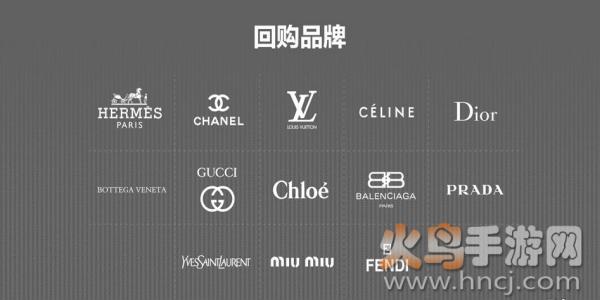 奢侈品回收二手交易软件