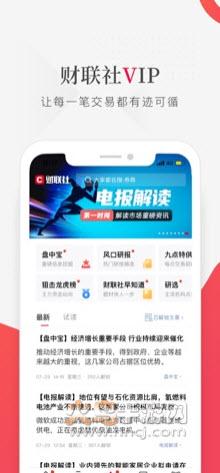 ��社app安卓下�d