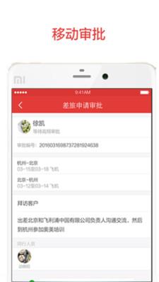 阿里云邮箱个人版app下载