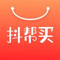 抖帮买跑腿服务appv1.3.10苹果版