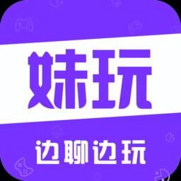 妹玩游��appv1.0 官�W版
