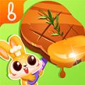 兔小萌的奇妙�N房安卓版v1.0.0