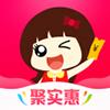 聚实惠appv1.2.10免邀请码版