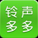 ��多多手�C��app安卓v8.8.18版