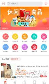 一众优品app安卓下载