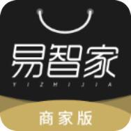 易智家商家版app官网版v2.2.0