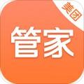 美团叮当管家app下载安卓v1.0 官网