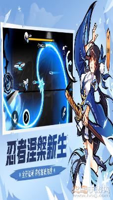 忍3最新版免�荣�2020版游�蛳螺d