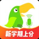 英�Z趣配音app最新版v7.31.0