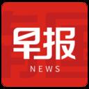 南��早��app2.0上�v2.3.3最新版