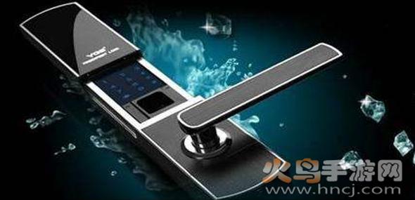 手机智能指纹锁软件
