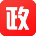 移动政务服务appv1.0 官方版
