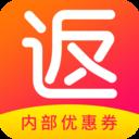 一元返利网appv1.1.4官网版