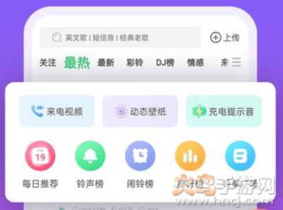 ��多多手�C��大全app