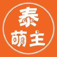 泰萌主app安全下�d安�bv1.5.0.0
