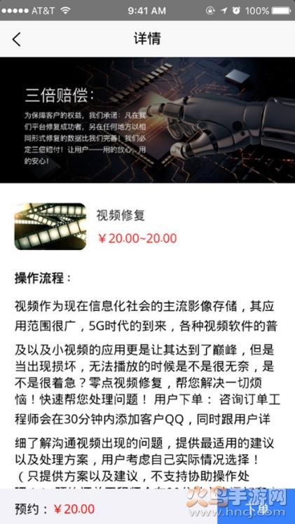 零�c大��app安卓最新版下�d