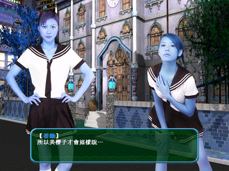 女大宿舍绿化版游戏下载