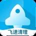 �w速清理�<�app安卓版v1.0最新版