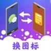 安卓�D�穗[藏app免�M版v4.03.0114