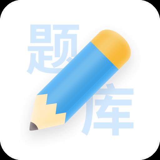 建造��真�}�旒�appv2.0.1