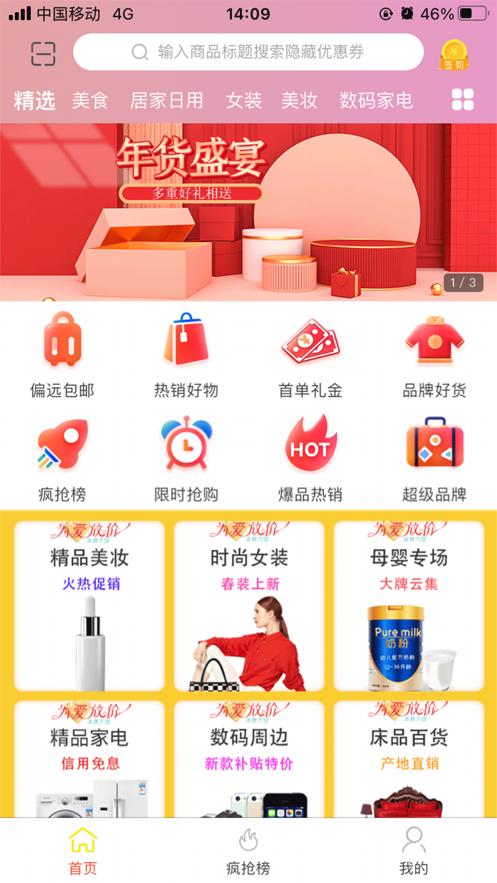 恩��物app最新下�d