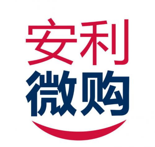 安利微购appv3.0.1