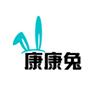 康康兔数字医院患者端appv1.2.5