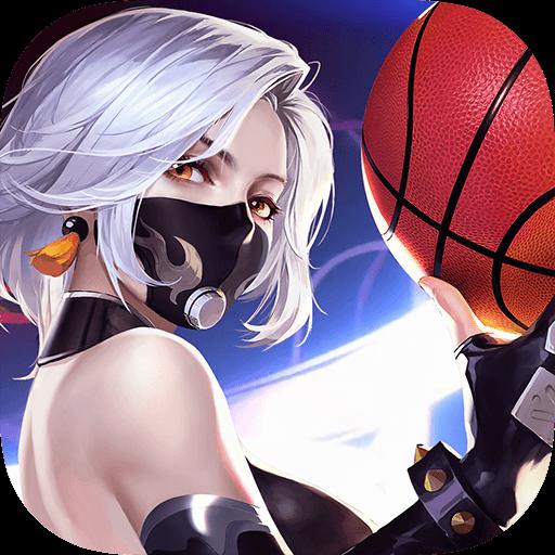 潮人篮球无限点券免费版v20.0.1646