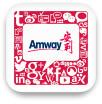 安利好口碑appv1.1.0官网版