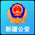新疆一�a通app官方下�dv1.4.10安卓