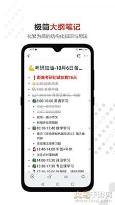 幕布破解版安卓版app截图3