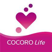 cocoro life app下载v1.1.6安卓版