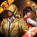 pubgatai��� 大��app安卓版最新版