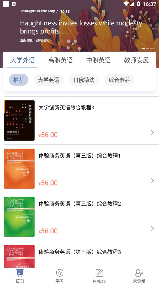 iSmart学生端软件下载