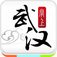 掌上武汉appv6.1.0 最新版