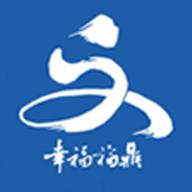 幸福福鼎app