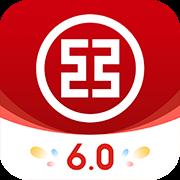 中国工商银行appv6.1.0.9.0 最新版