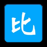 比趣阁appv1.0 最新版
