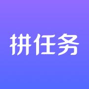 拼任务appv5.17.0 最新版